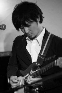 Green guitar school