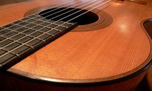 大野ギター・ウクレレ音楽院