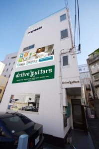 driive guitars