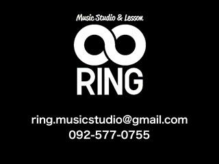 Ring ギター教室