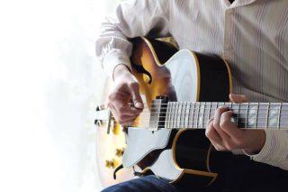 Fujii Guitar School