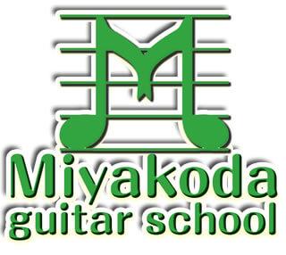 Miyakoda guitar school