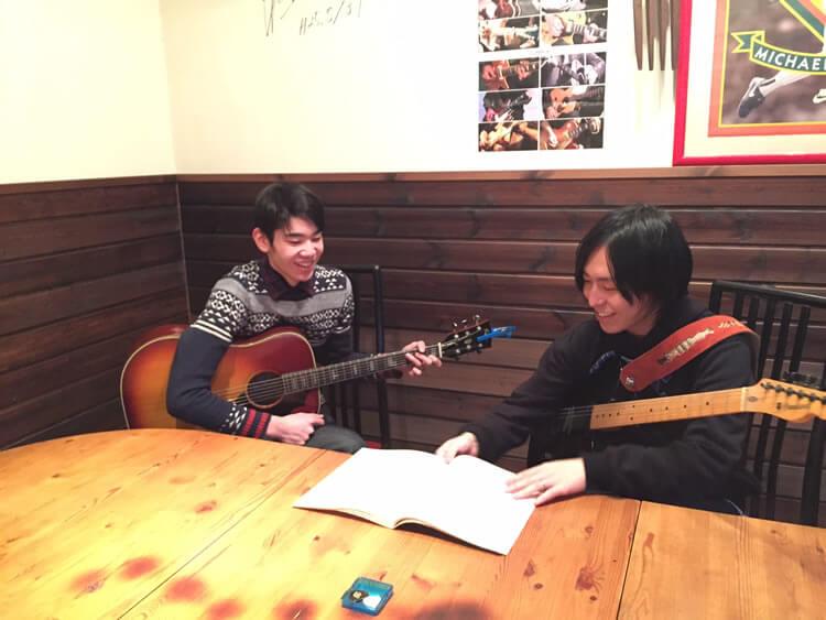 ギター教室「林屋」