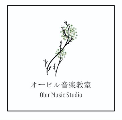 オービル音楽教室