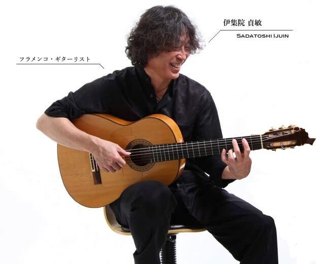 伊集院サダトシ ギター クラス