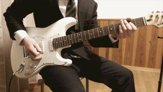 清水博晶ギター教室