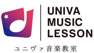 ユニヴァ音楽教室