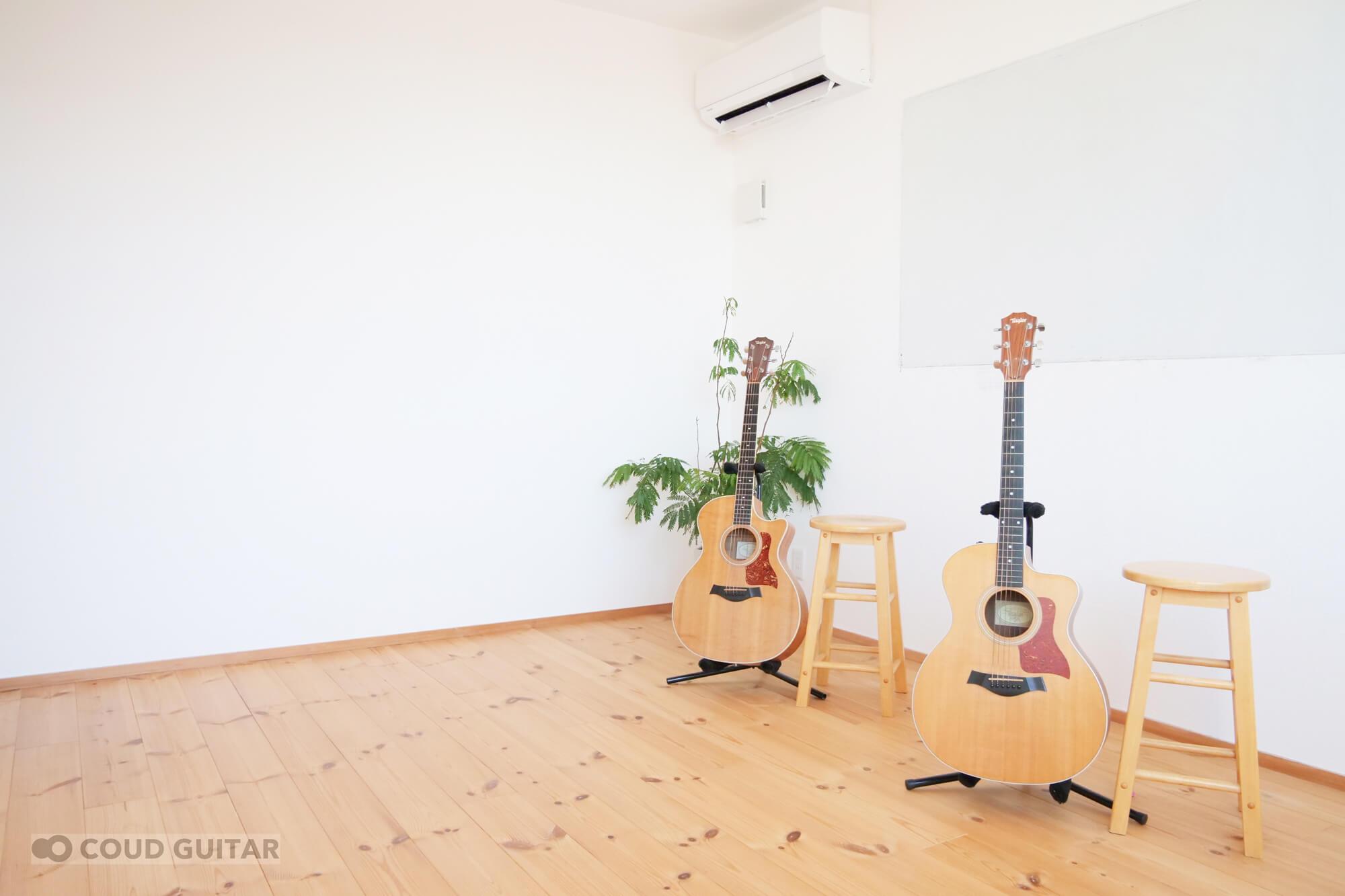 COUD ギター教室